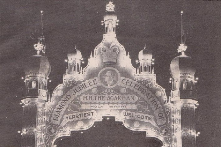 A close up of the Diamond Jubilee arch, shown in the previous photo.