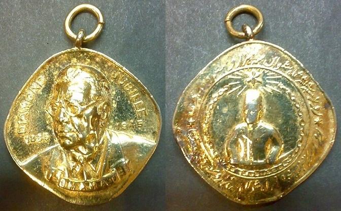 Aga Khan III Diamond Jubilee Medal obverse & reverse