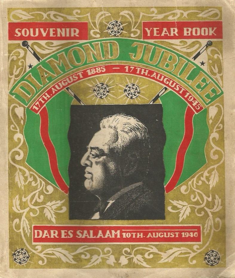 Daimond Jubilee Souvenir