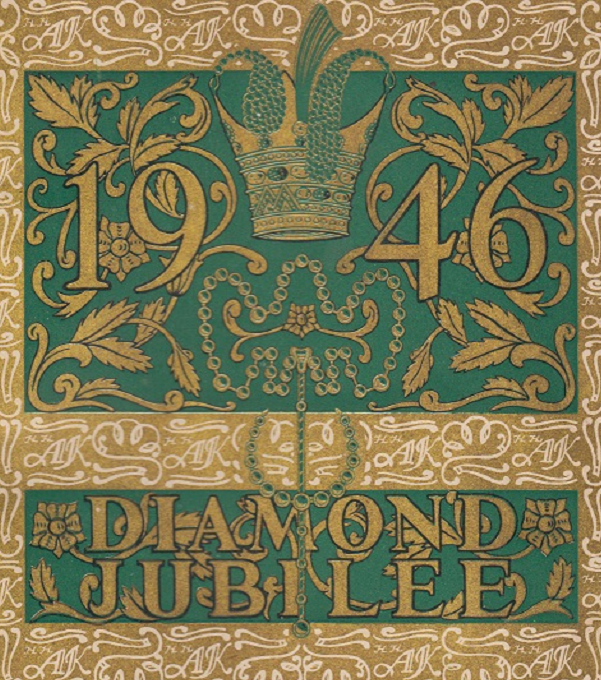 The All-Africa Celebrations of the Diamond Jubilee of the 48th Ismaili Imam, Sir Sultan Mahomed Shah, His Highness the Aga Khan III took place in Dar-es-Salaam on August 10, 1946. The Ismailia Association of Africa published a special souvenir issue (partial cover page is shown above) with the following forward:
