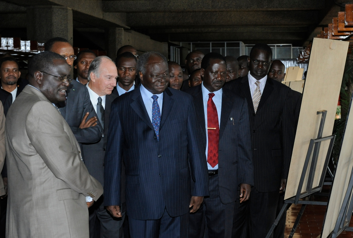 Aga Khan with Kibaki Daily Nation 50th anniversary