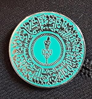20170714_150659_Aga Khan_Diamond Jubilee Lapel Pin medium