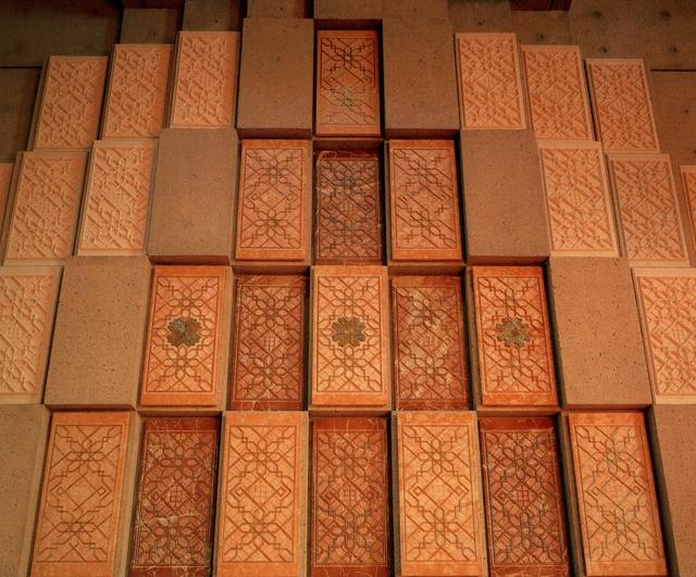 Ismaili Centre Burnaby 03