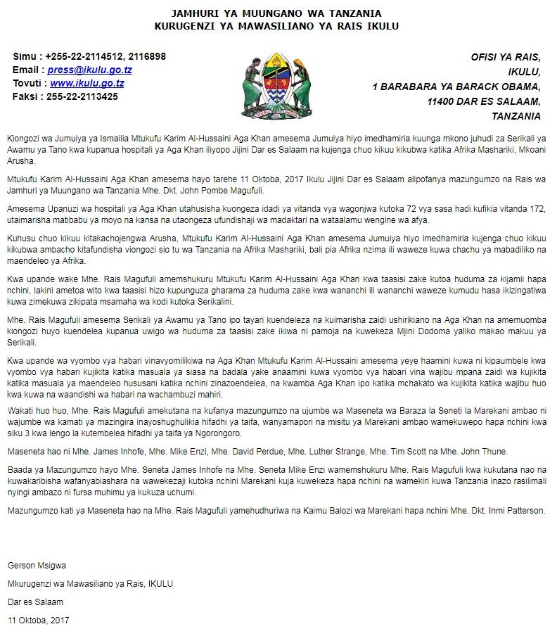 2017 Aga Khan Tanzania State House Press Release