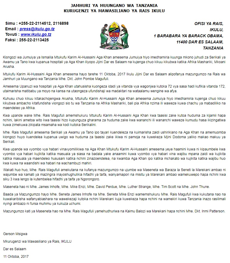 2017 Aga Khan Tanzania State House Press Release