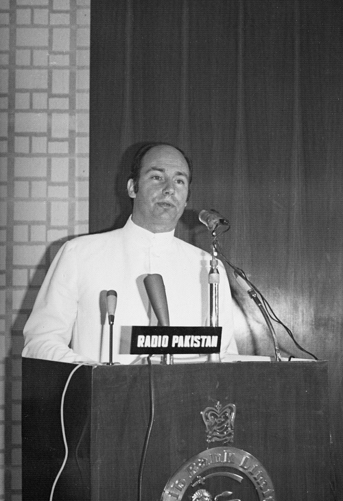 Aga Khan speaking at Seerat Conference for front page
