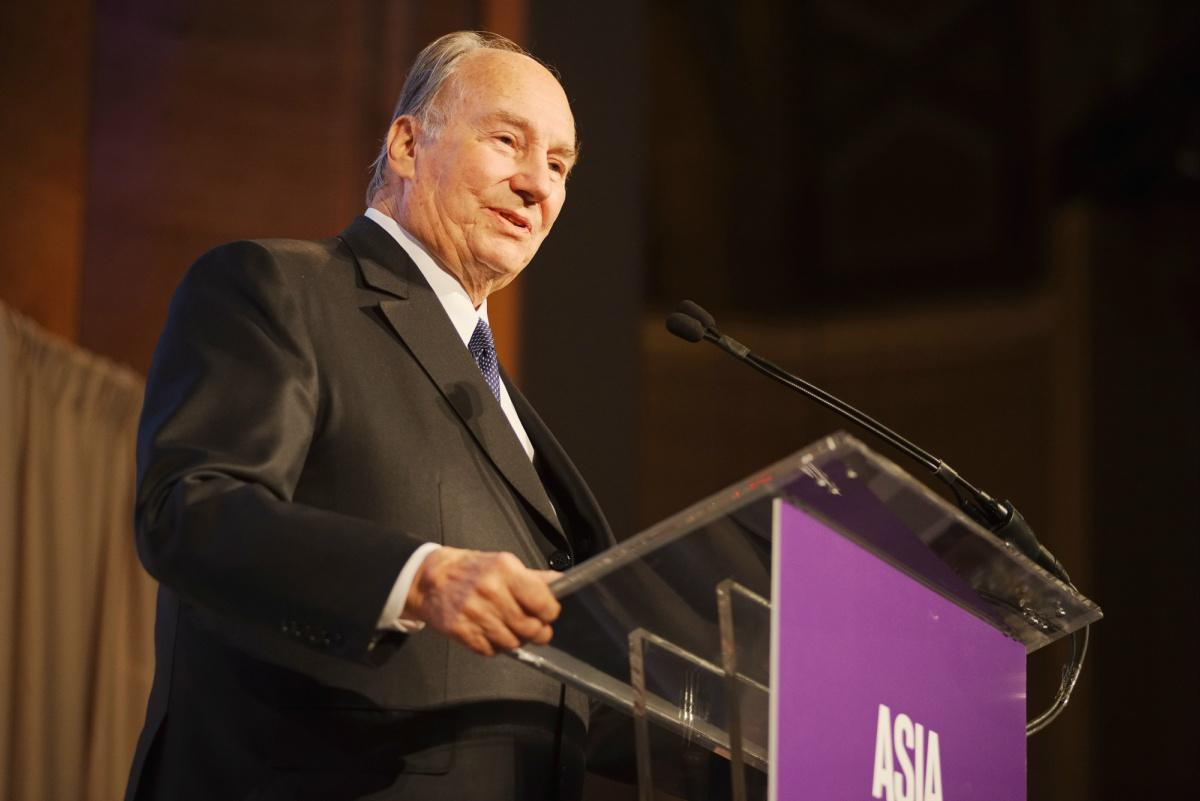 His Highness the Aga Khan Asia Society Game Changer Lifetime Achievement Award New York 2017