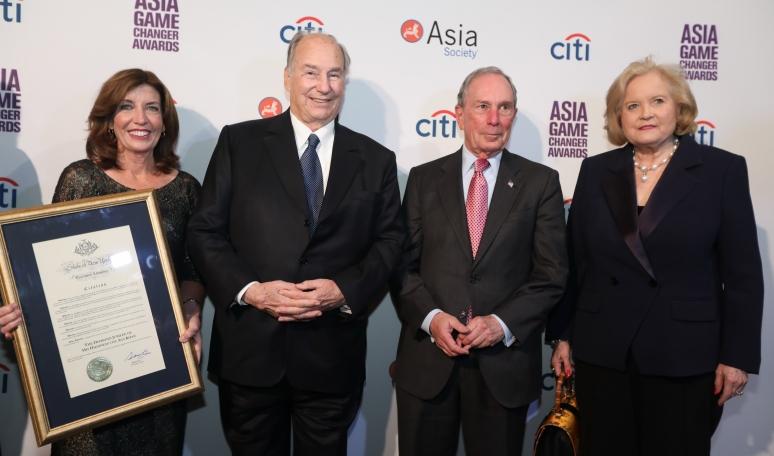 Citation New York Governor for Diamond Jubilee Aga Khan