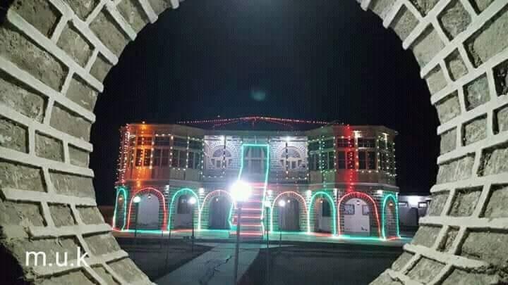 Aga Khan Darbar Aliabad Hunza 03