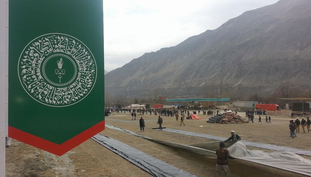 Aga Khan Darbar Aliabad Hunza 21