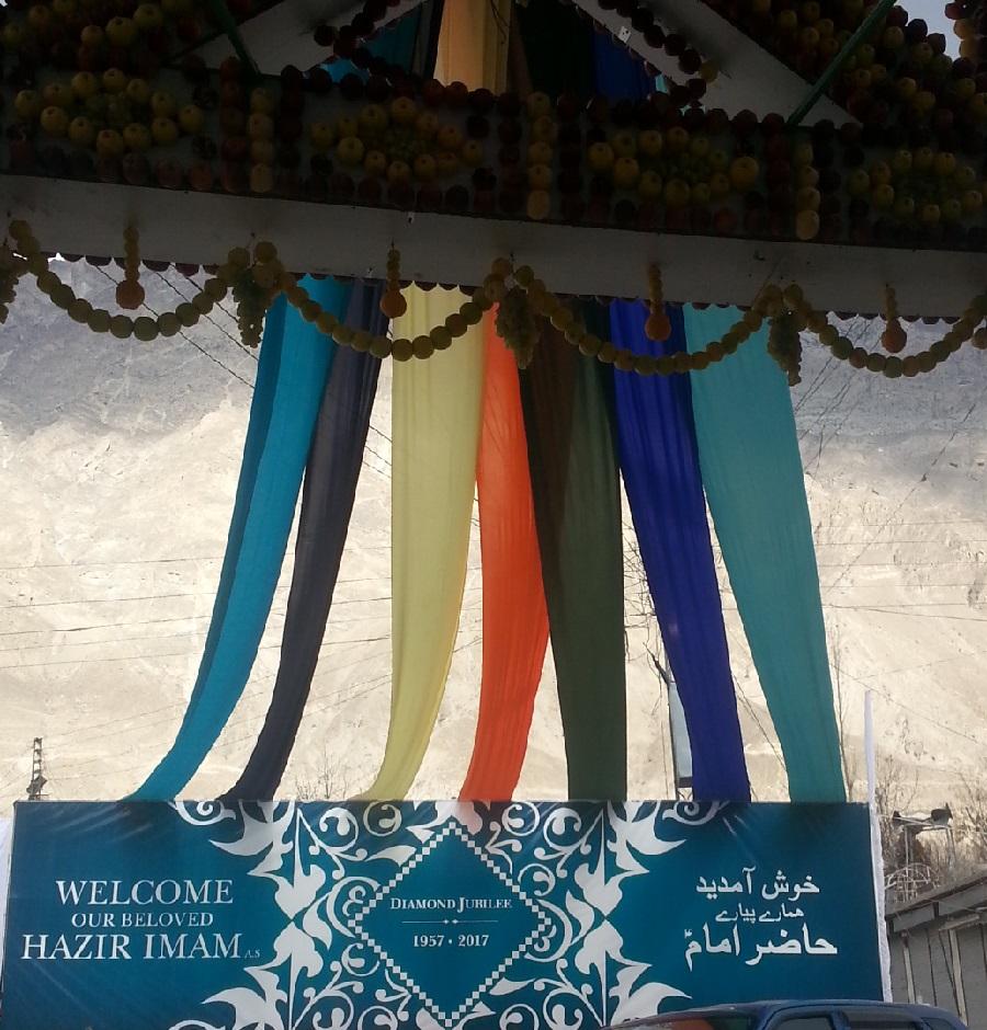 Aga Khan Darbar Aliabad Hunza 22