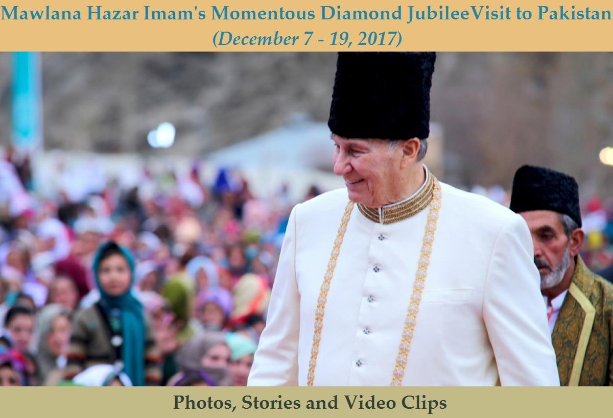 Memories of Mawlana Hazar Imam's momentous visit to Pakistan through photographs, stories and videos