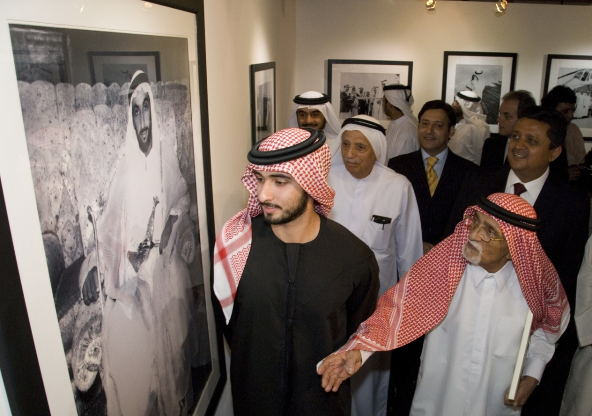 2354-Ismaili Centre Dubai Photo Exhibition