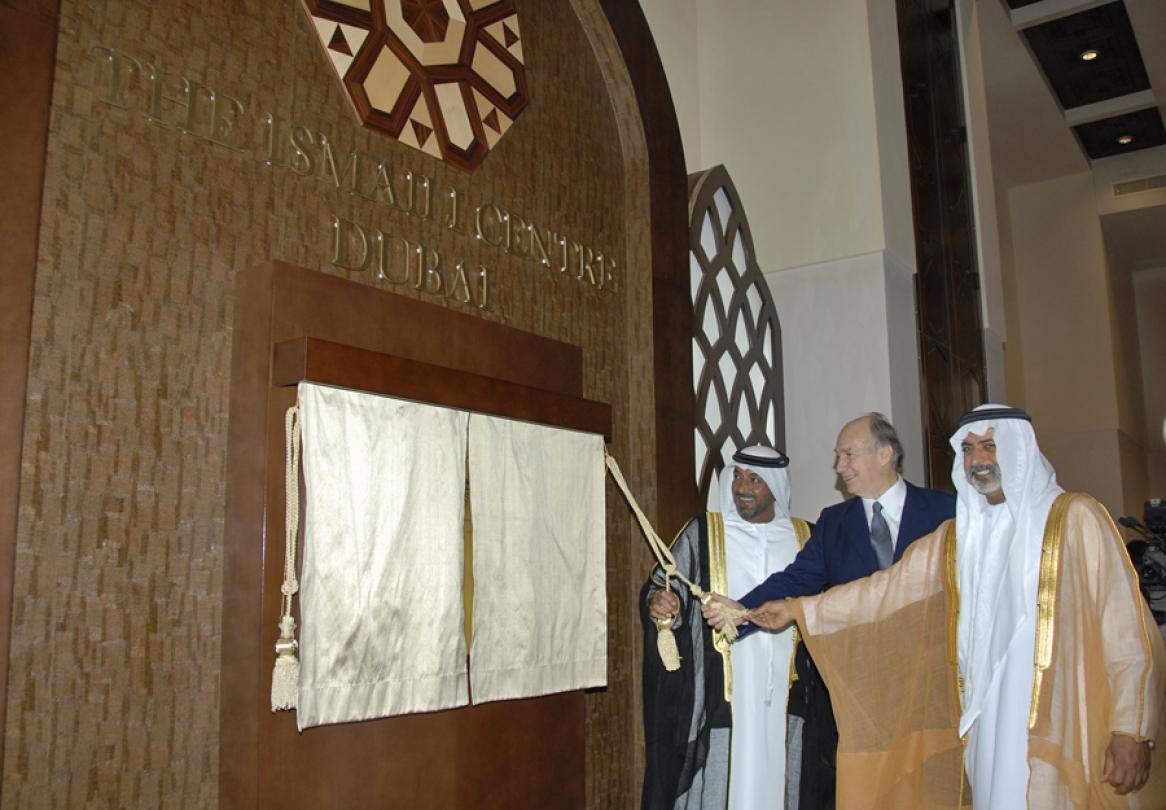 2821-Ismaili Centre Dubai Opening Ceremony Aga Khan.jpg