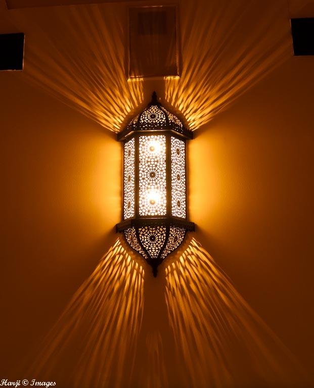 5a46c1_Dubai Ismaili Centre Muslim Harji