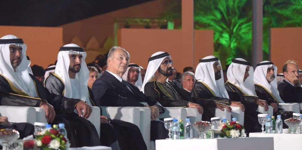Aga Khan and Maktoum at the Aga Khan Award for Architecture in 2016