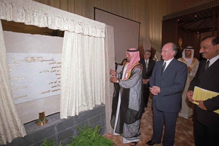 Aga Khan Dubai Ismaili Centre Foundation Ceremony Plaque