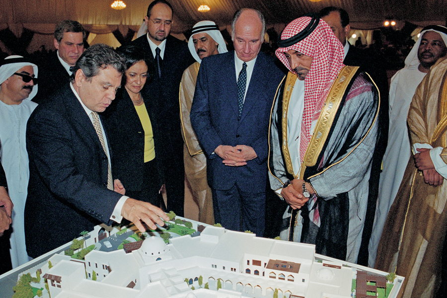 Aga Khan Dubai Ismaili Centre Foundation Ceremony
