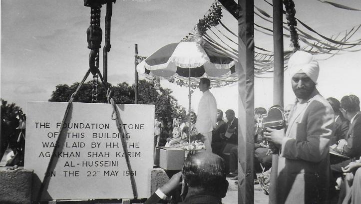 Aga Khan Uganda Visit Motani Collection JK 43L