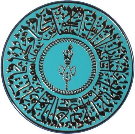 Aga Khan Diamond Jubilee Lapel Pin.jpg