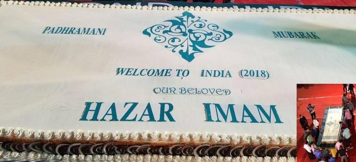 Diamond Jubilee India Aga Khan welcome Cake with inset