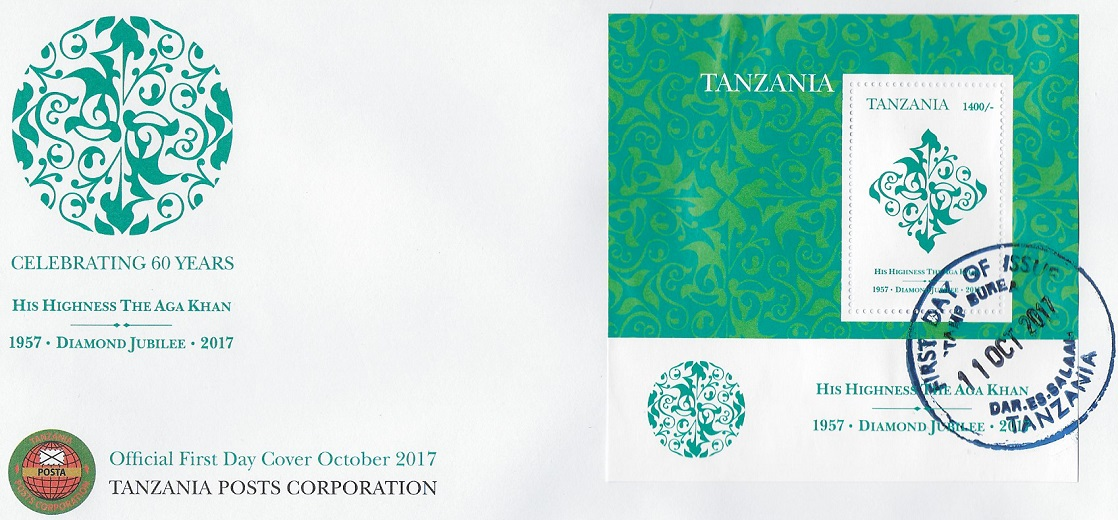 Tanzania Aga Khan Diamond Jubilee First Day Cover 1