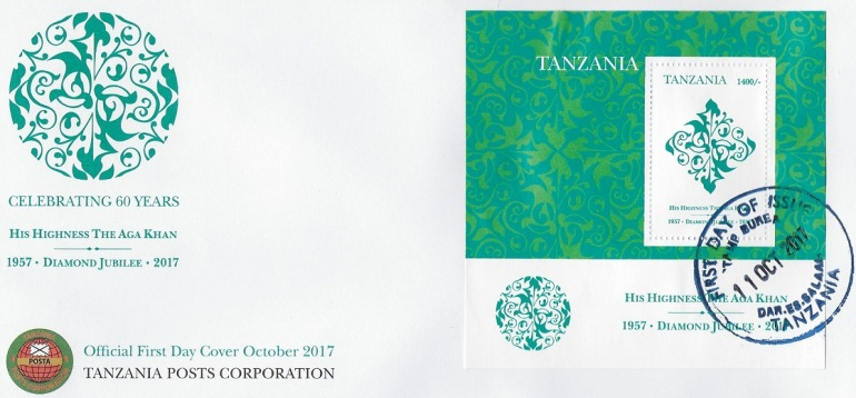 Tanzania Aga Khan Diamond Jubilee First Day Cover 1