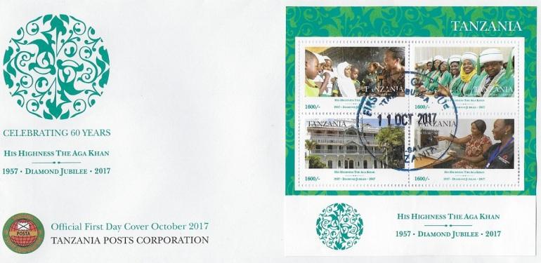 Tanzania Aga Khan Diamond Jubilee First Day Cover 2