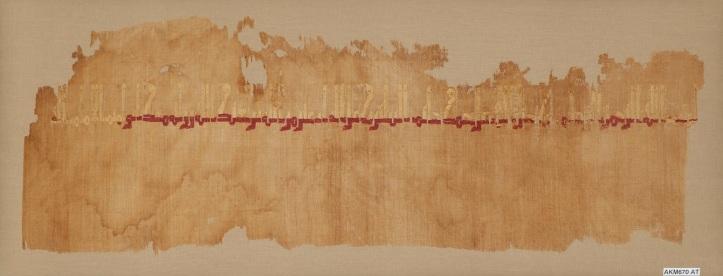 02_Tiraz_Aga Khan Museum World of Fatimids