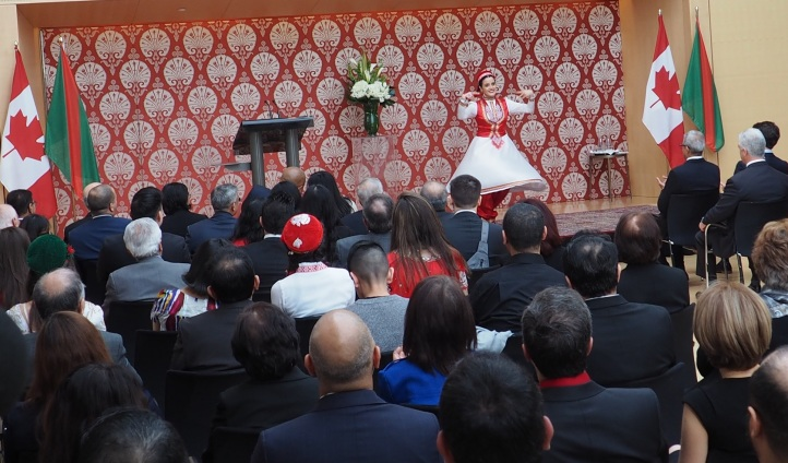 Ismaili Centre Navroz March 21, 2018