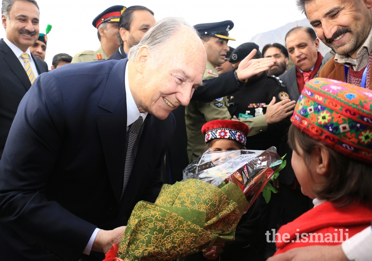 Princess Zahra Aga Khan Diamond Jubilee Visit Pakistan Flowers 006