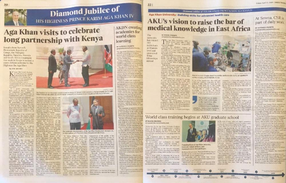 IMG_2959-Aga Khan Kenya Diamond Jubilee Visit Daily Nation Multi Page Spread