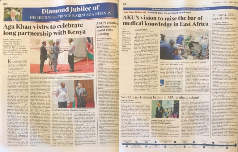 IMG_2959-Aga Khan Kenya Diamond Jubilee Visit Daily Nation Multi Page Spread