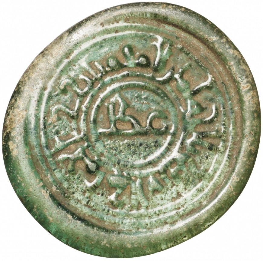 a_m_Fatimid glass_weight Imam al-Aziz_-_gw136