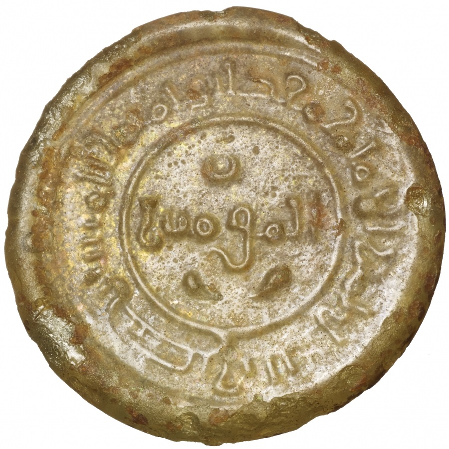 a_m_Fatimid glass_weight Imam Mustansir bi Allah_-_gw184