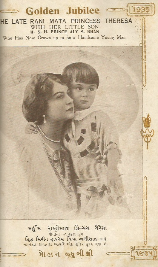 Prince Aly Khan with his mother Fidai magazine