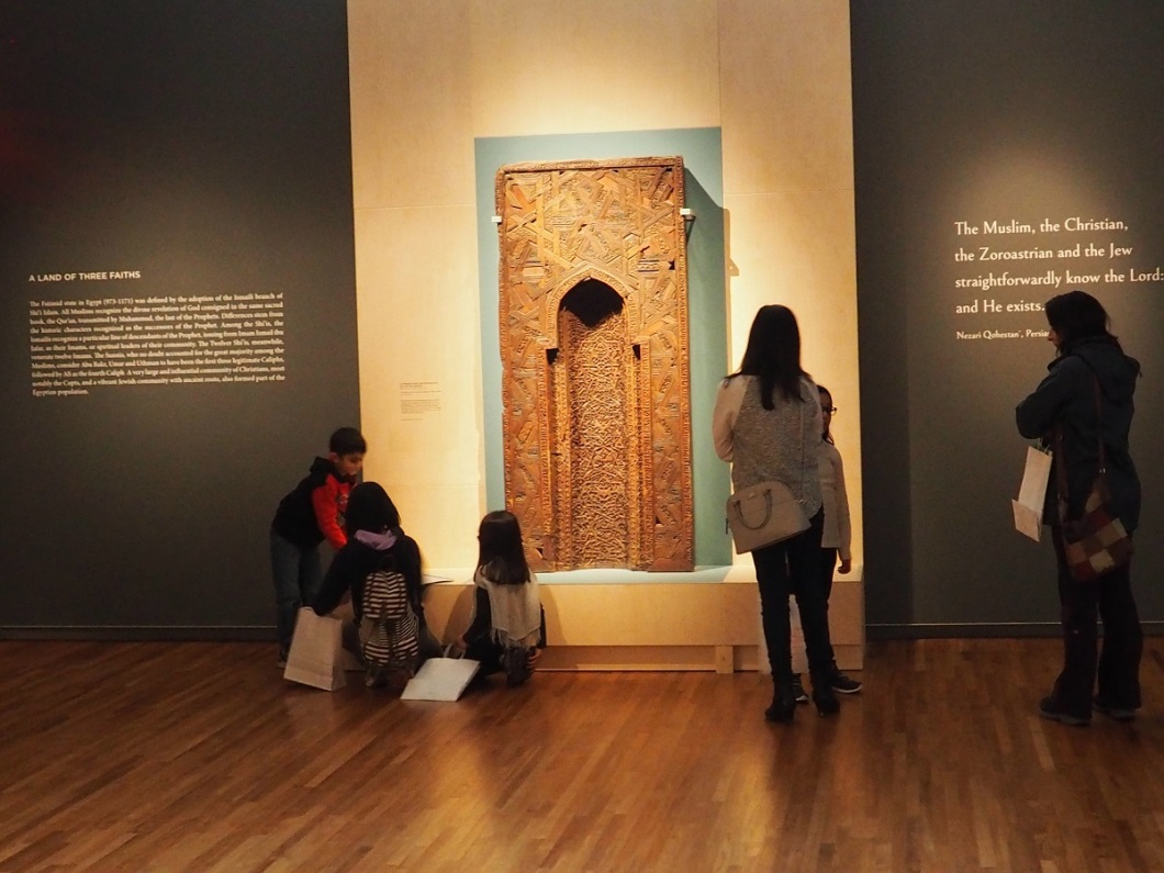 The World of the Fatimids, Aga Khan Museum