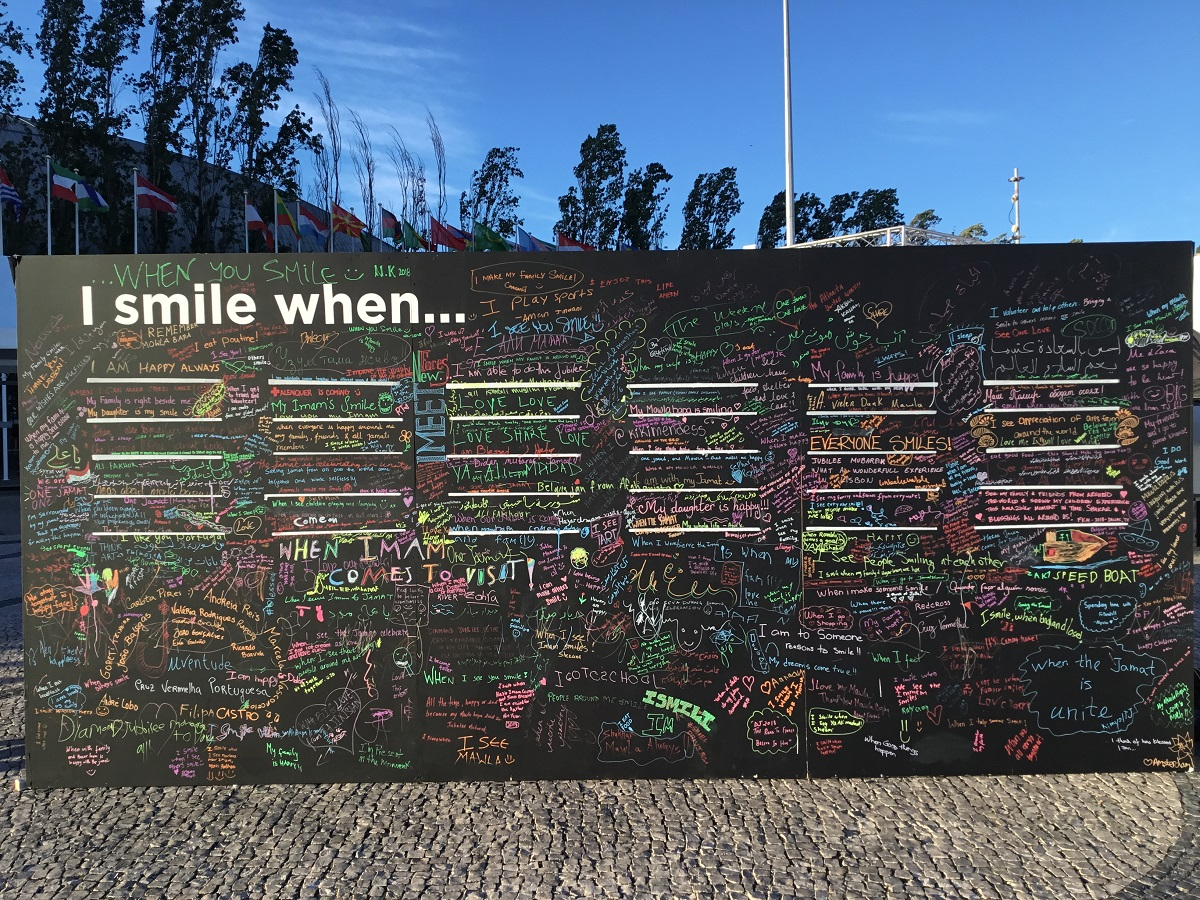Aga Khan DJ Sentiment Wall I smile when 001