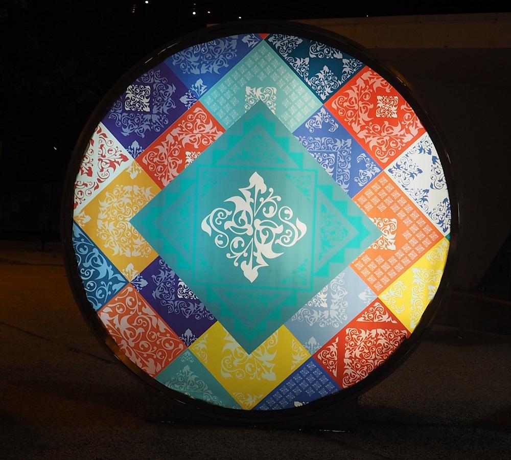 Diamond Jubilee motif