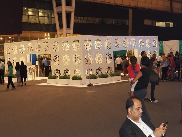Prince Hussain Aga Khan exhibition