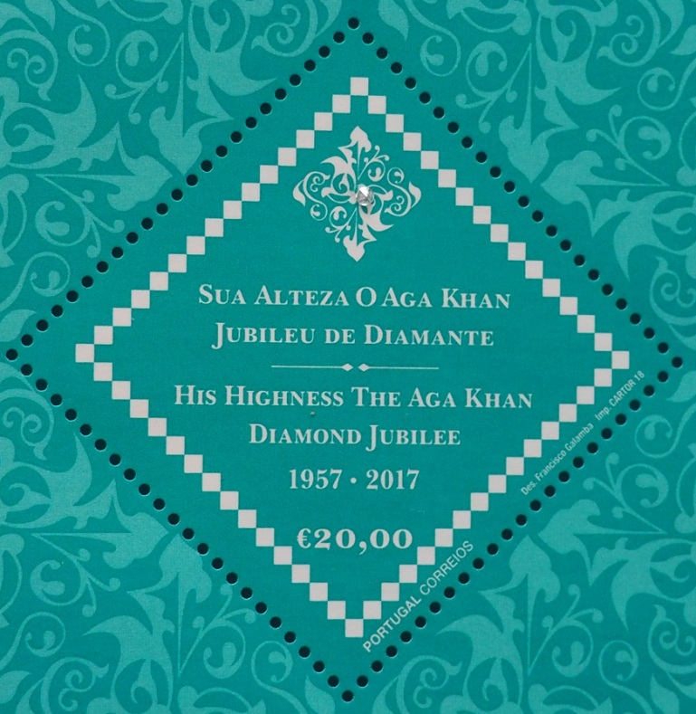 Aga Khan Diamond Jubilee Portugal