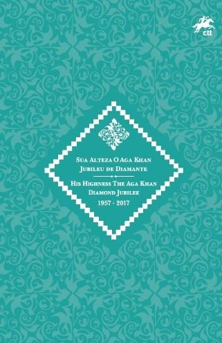 Portugal CTT Aga Khan Brocuhre with Set and Souvenir Sheet 4.43 Euros
