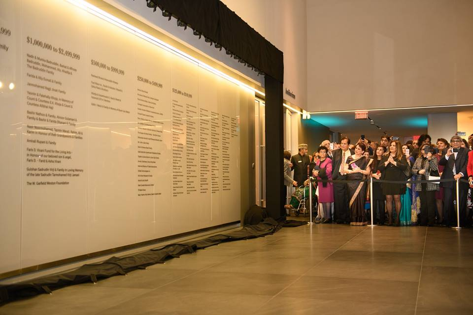 aga khan museum donor wall