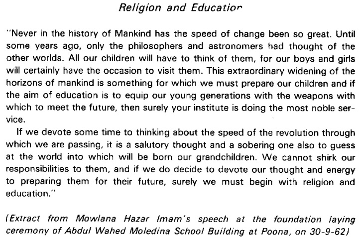 Aga Khan Mawlana Hazr Imam excerpt from speech