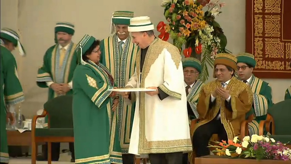 Aga Khan University Convocation-jacqueline-diad-award-of-excecellence-in-educations