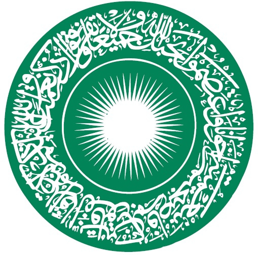 Aga Khan University Seal