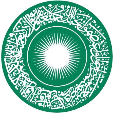 Aga Khan University Seal Logo Barakah Simerg