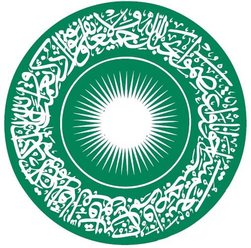 Aga Khan University Seal