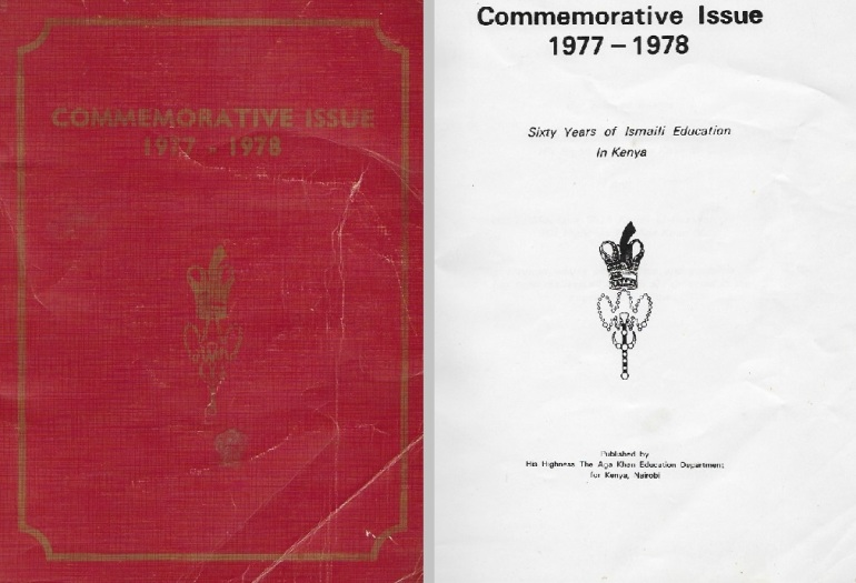 Cover page and inside first page Commemorative Issue 1977-1978 medium