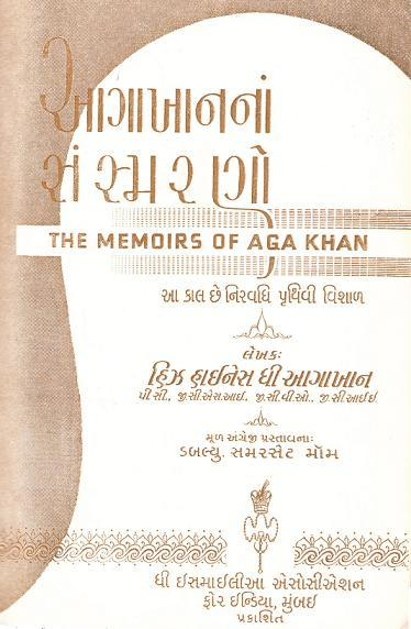 Gujarati jacket of the Memoirs of Aga Khan